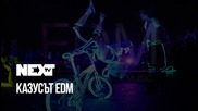NEXTTV 039: Казусът EDM