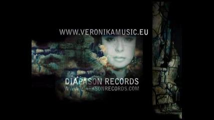 Вероника - реклама на официалният сайт