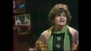 Свекърва - ( Тв театър 1981)