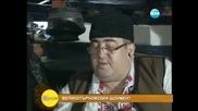 2012.2.16 Смях Митьо Пищова ще се жени - булката забулена