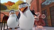 Пингвините от Мадагаскар ep48