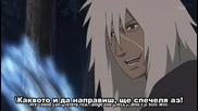 Naruto Shippuuden Епизод 70 - Bg Sub Високо Качество