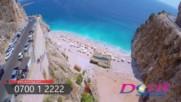 Visit Great Places with Doris Bg - Destination Turkey