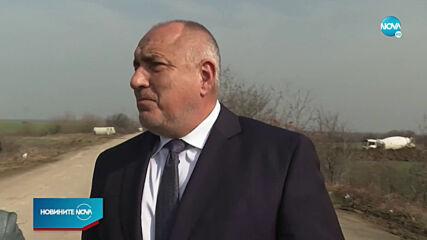 Девет милиона лева за три български общини