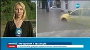 Приливната вълна срути къща в Троян, наводнени са приземни етажи