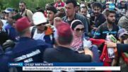 """Унгария набира 3000 """"ловци"""" на мигранти"""