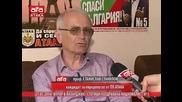 Фурор в Пазарджик - Стотици поздравиха националист номер едно