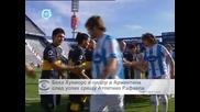 """""""Бока Хуниорс"""" е лидер в Аржентина след успех срещу """"Атлетико Рафаела"""""""