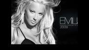 Емилия - Изнервяш Ме