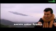 Янис Плутархос - Върви