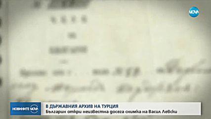 Българин откри неизвестна досега снимка на Васил Левски
