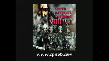 Epizod - Molitva za Bulgariya