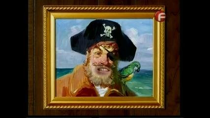 Sponge Bob - Сезон 2 Епизод 4 - Бг Аудио Цял Епизод