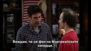 How I Met your Mother S09e10 *с Бг субтитри* Hd