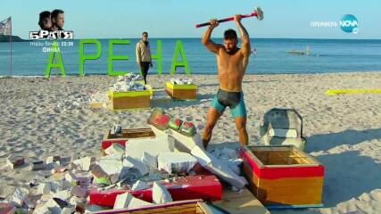 Игри на волята: България (04.12.2020) - част 5: Ще има ли ОБРАТ на ФИНАЛНАТА права?