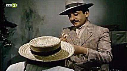 Бон шанс, инспекторе (1983)