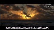 [превод] Ти си всичко / Giannis Moraitis - Esu ta panta
