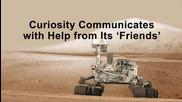 Как Комуникира Кюриосити От Марс