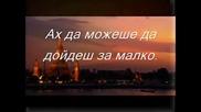 Panos Kalidis - Monaksia mou