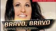 Jana Todorovic 2015 - Bravo, Bravo - Prevod