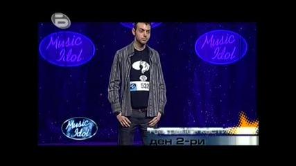 Music Idol 3 (високо качество)