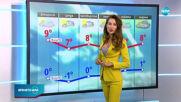 Прогноза за времето (24.11.2020 - обедна емисия)