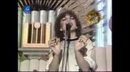 Маргарита Хранова - Устрем - Изпята На Златният Орфей 1977 гд. (1982) - H Q