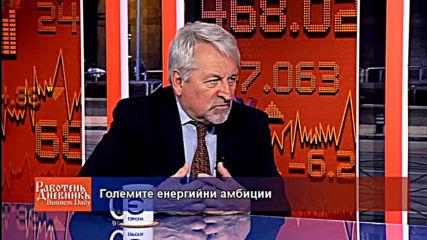 Стабилна ли е електроенергийната система на България?