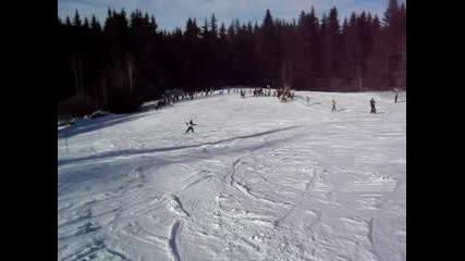 Ски2008 - Цени