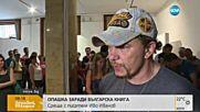 Иво Иванов - писателят на разкази, които буквално спасяват животи