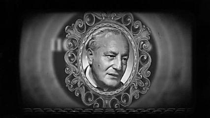 Панчо Владигеров - изпълнителят прославил България