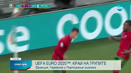 Спортни новини (24.06.2021 - обедна емисия)