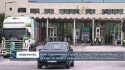 Нови ограничения в Гърция до 8март,България поиска да спре тестването на водачите на ТИР-ове по ГКПП