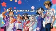 [превод] Kayano Ai, Tomatsu Haruka & Hayami Saori - Secret Base [anohana Ending 1]