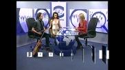 Антонио Ередиа: Фламенкото е моят начин на живот