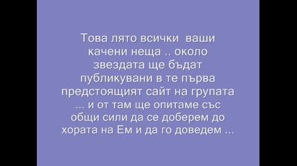 Еминем в България .. Нека да го доведем с общи усилия .. Само за фенове и желаещи :) ) ) )
