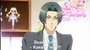 Love Stage!! - 08 bg