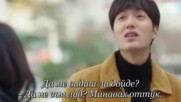 The Legend Of The Blue Sea E05