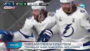 Спортни новини (29.09.2020 - следобедна емисия)