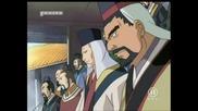 Sasuke Uchiha Vs Gaara Sabakuno