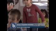 Броят на деца с уязвима психика се увеличава