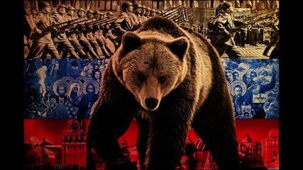 Сащ заплашва Русия,отговорът на Русия 3!