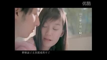 [китай] Jay - Rainbow