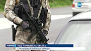 Зрелищна полицейска акция във Враца - следобедна емисия