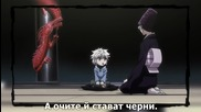 Hunter x Hunter 2011 Episode 138 Bg Sub