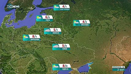 Прогноза за времето на NOVA NEWS (02.03.2021 - 14:00)