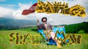 MATTEGO - ШАХ И МАТ