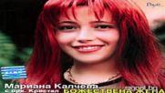 Мариана Калчева - Божествена жена 2000г.