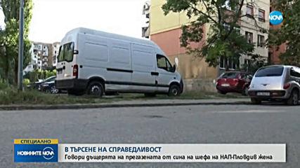 Опитал ли е шефът на НАП-Пловдив да прикрие сина си?