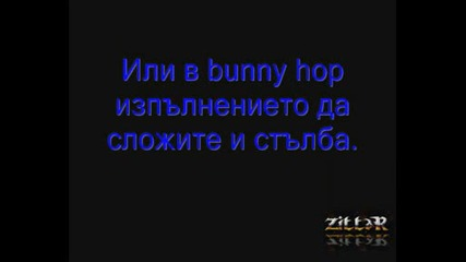 Как се прави bunny hop(подропбно обяснено) by Zittar